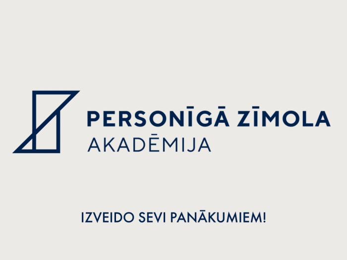 "Video presentation of ""Personal Brand Academy"""
