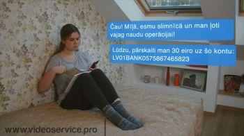 VBTAI31