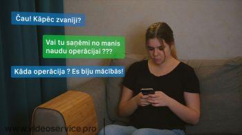 VBTAI32