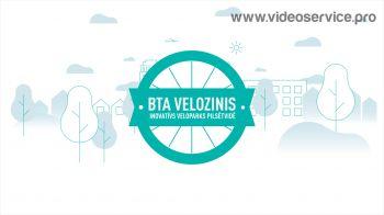 Videoservice_foto_0-00-26-13