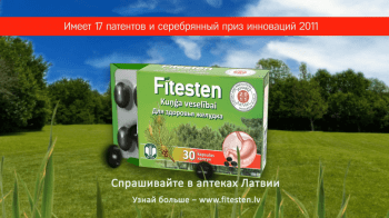 video-reklamas-filmesana_2