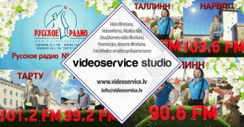 animacijas-reklama-russkoe-radio_0