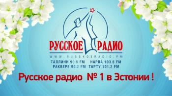 animacijas-reklama-russkoe-radio_7