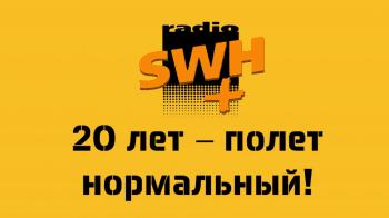 video-reklama-radios-swh_6