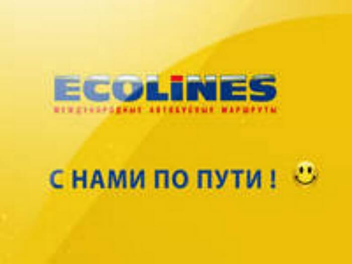 Ecolines Vilnius - Production of advertising videos