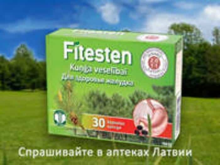 Fitesten - Production of advertising videos