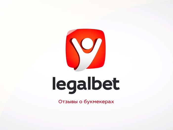 Animation video for Legalbet