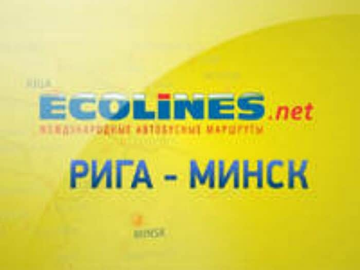 Ecolines RIGA-MINSK - Production of advertising videos